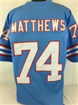 Bruce Matthews Houston Oilers Custom Home Jersey Mens XL