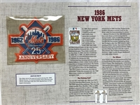 Willabee & Ward 1986 New York Mets Baseball Team Patch Cooperstown Collection