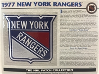 Willabee & Ward 1977 New York Rangers Patch NHL HockeyOfficial Jersey Patch