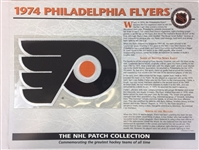 1974 Philadelphia Flyers Patch NHL Hockey Willabee & Ward Official Jersey Patch